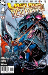 Superman: Last Stand of New Krypton (1-3 series) Complete