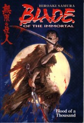 Blade of the Immortal (16 books)