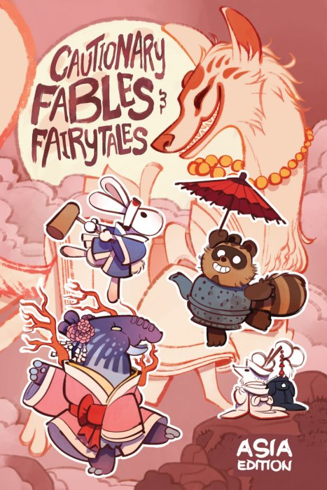 Cautionary Fables and Fairy Tales Vol.3 - Asia Edition